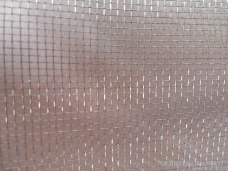 Aluminum wire grid mesh screen