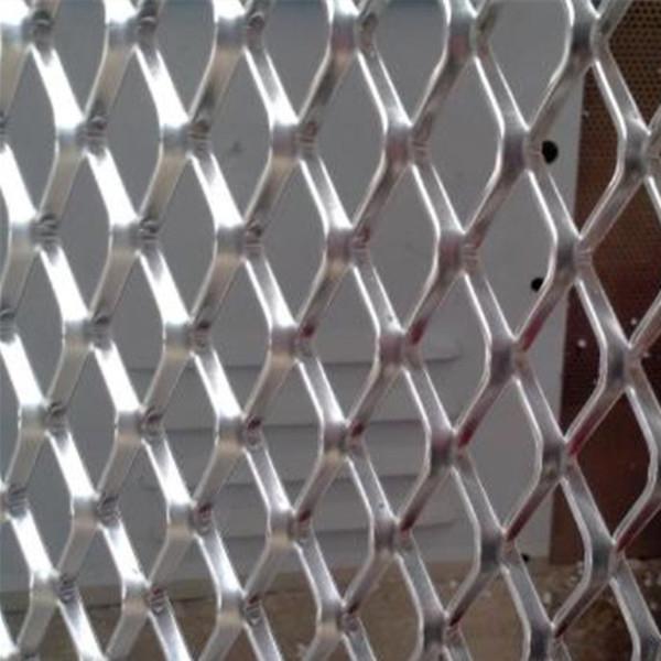 Aluminum wire grid mesh plate tensile screen
